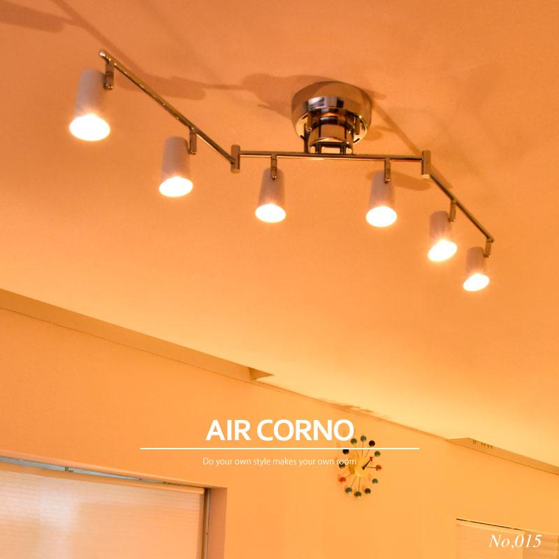 シーリングライト スポットライト 6灯 おしゃれ LED対応 8畳 6畳 aircorno シーリング 天井照明 間接照明 インテリア照明 ライト 照明 北欧 ダイニング用 食卓用 リビング用 居間用 寝室