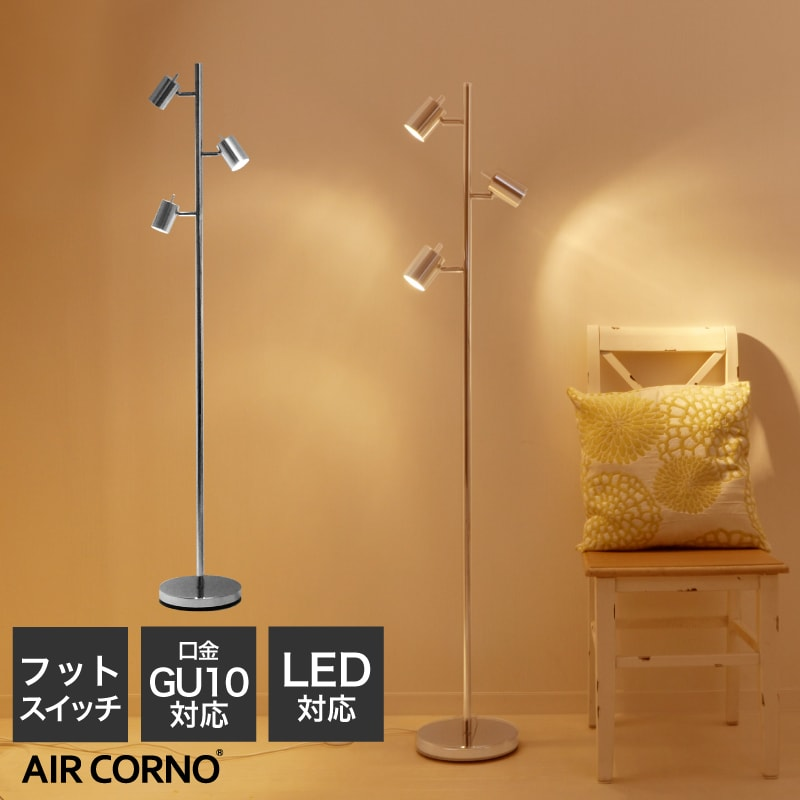 3 Light Floor Light Indirect Light Desk Lamp Floor Stand Lighting Stand  Light Stylish Floor Lamp Spotlight Led Light Light Floor Stand Living  Bedroom Nordic ...