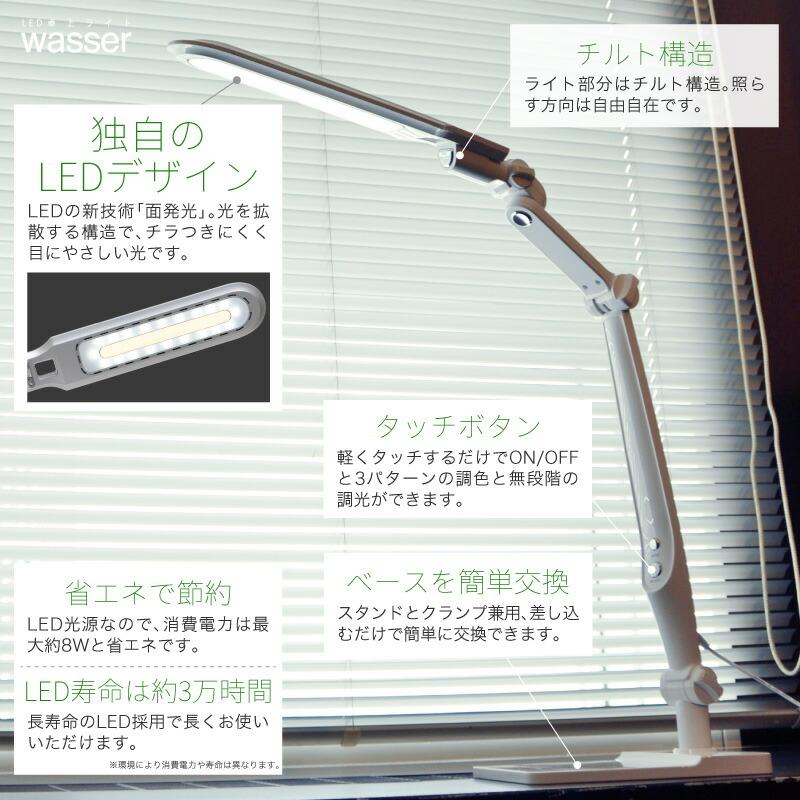 デスクライト クランプ LEDスタンド クランプライト LED デスクライト led 学習机 おしゃれ 電気スタンド 卓上 学習用 目に優しい 寝室 スタンドライト 調光式 デスクスタンドライト ledスタンド ライト照明 LEDライト 勉強机 スタンド 照明 読書灯 ledライト