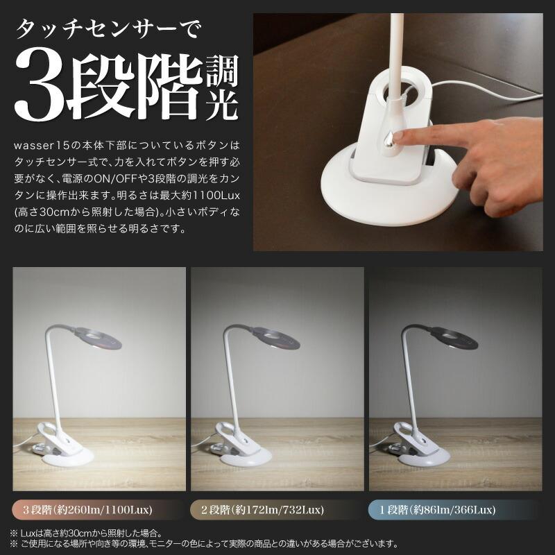 500 Yen Clip Light Led On Fashionable For Learning Desk Lighting Flexible Arm To Gentle Lamp