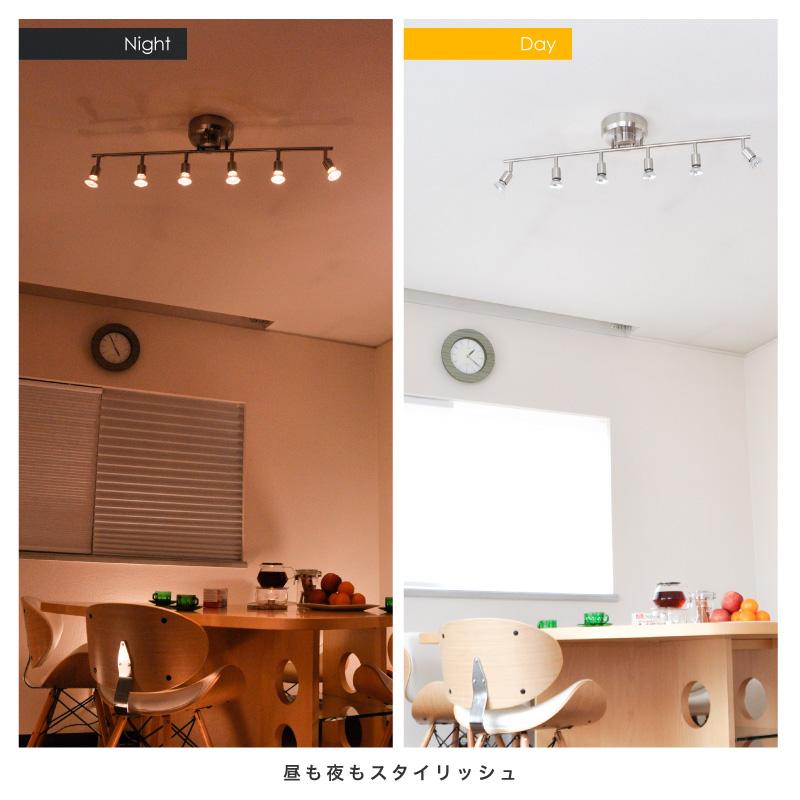 6 LED Lights Ceiling Lights Spotlight Ceiling Indirect Light Interior  Lighting Living Room Lighting 6 Tatami Mats Led Light Fashionable Dining Living  Room ...