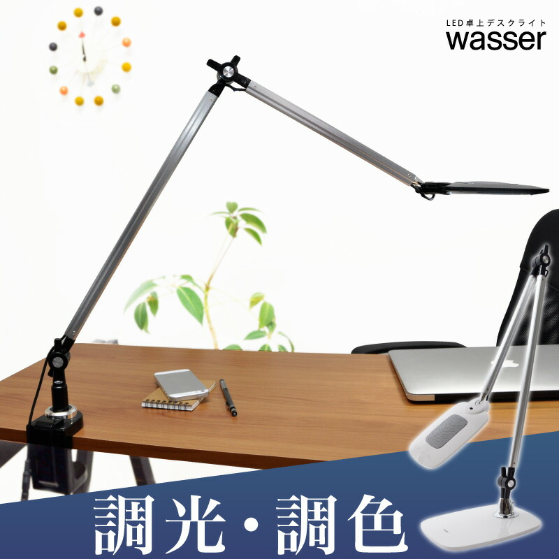 Daylight Desk Stand Led Lamp Clamp Learning Educational Fashion Style Light