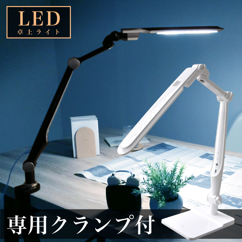 Led Lamp Clamp Desk Stand Light Learning Fashion