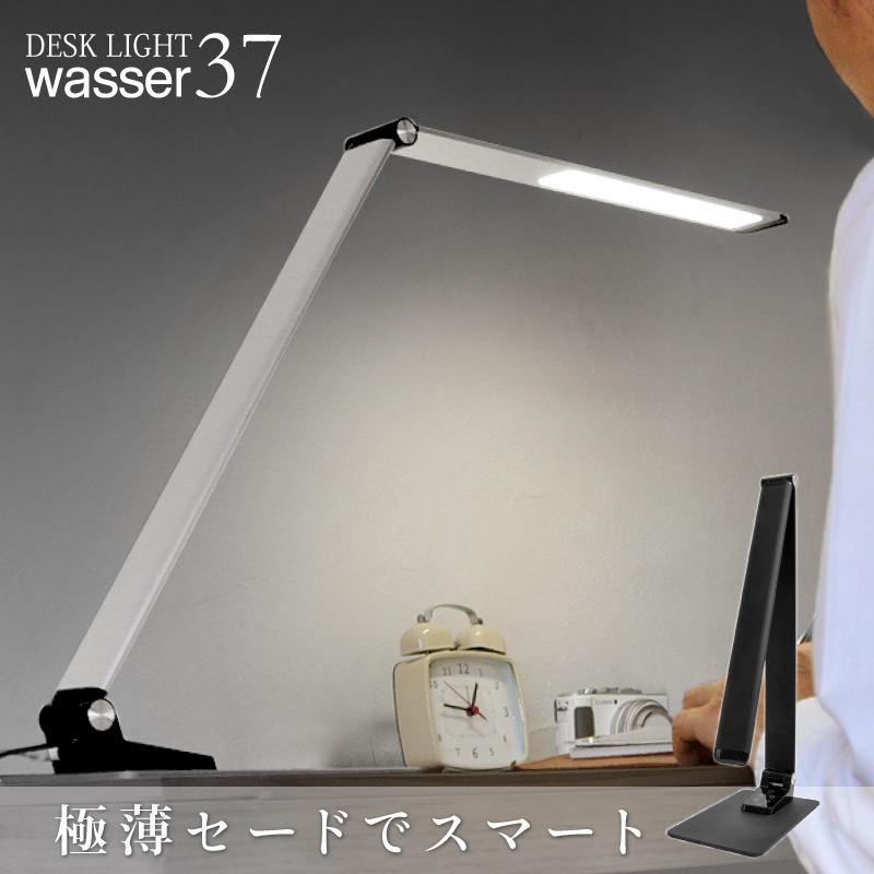LE-H618B LEDデスクライト ツインバード工業
