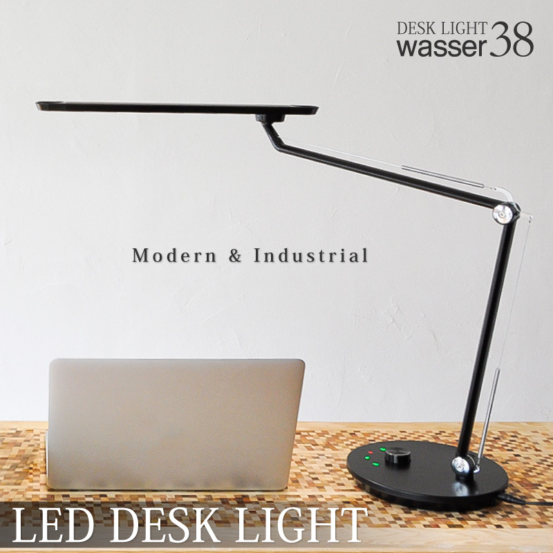 LEDデスクライト LED卓上ライト デスクライト ledライト wasser デスクスタンド テーブルライト 調光 調色 照明 間接照明 電気スタンド ライト スタンドライト おしゃれ 学習机 寝室 リビング オフィス 読書灯