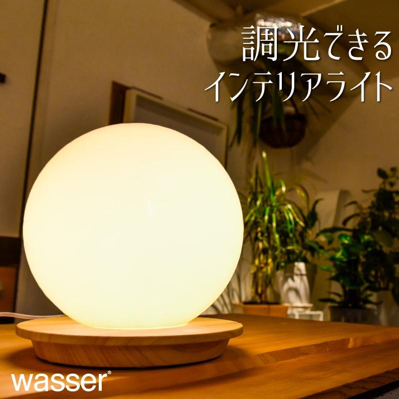 授乳ライトやベッドライトに便利な調光できるテーブルライト、出産祝いにおすすめを教えてください!