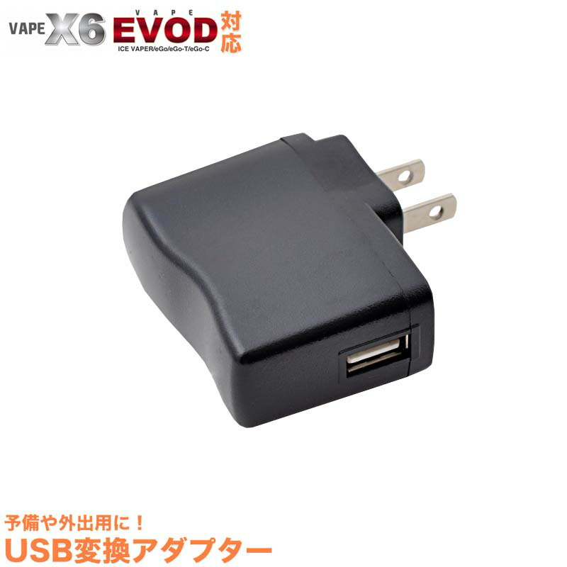 wholesale dealer a0088 7467f Without a USB AC adapter VAPE X6 iPod/iPad/iPhone iphone6 plus AC adapter  outlet AC charging machine black PC, easy charge! USB port AC charger ...