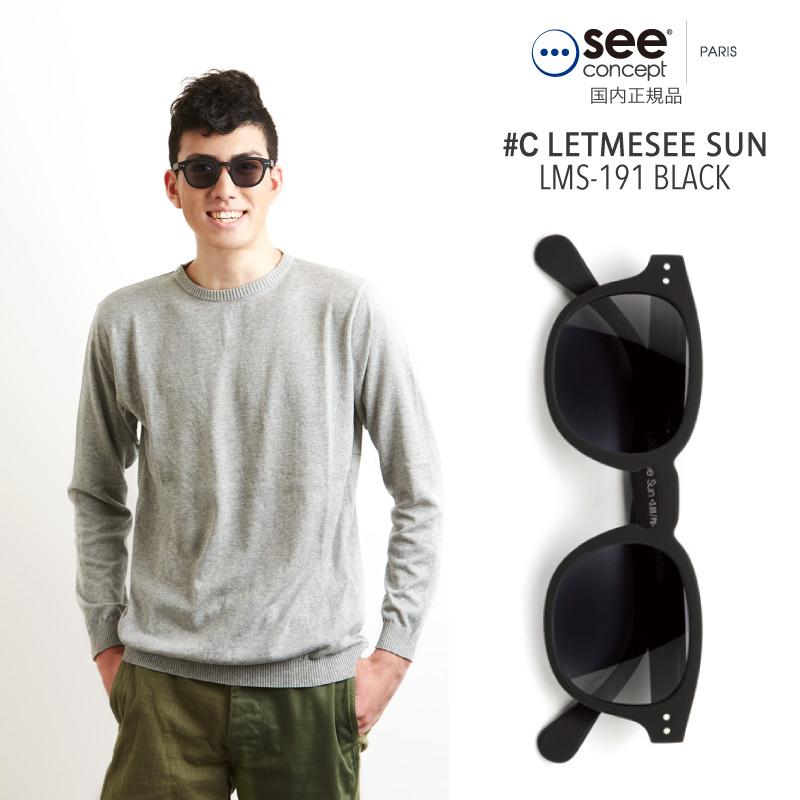 請參見概念海概念太陽鏡男裝時尚