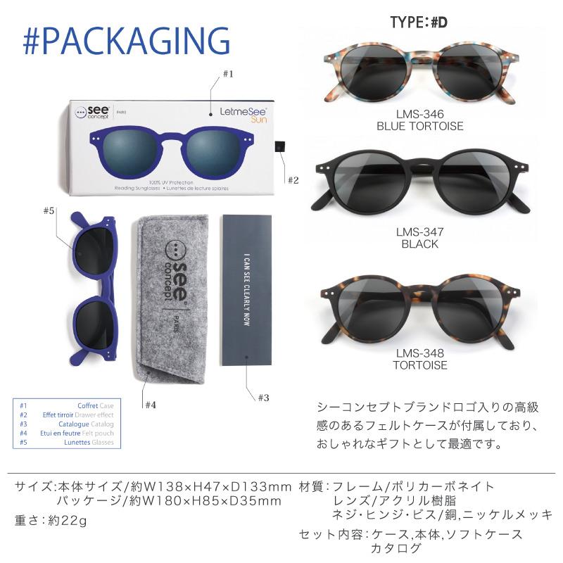 See Concept Sunglasses男士时尚太阳镜