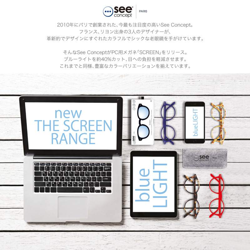 See Concept sea concept PC glasses clean without the stylish PC glasses date glasses men women