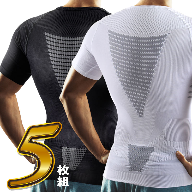 加圧Tシャツ 5枚セット 加圧インナー メンズ Tシャツ 半袖 Uネック お腹 引き締め 補正下着 姿勢矯正 筋トレ ダイエット 男性用