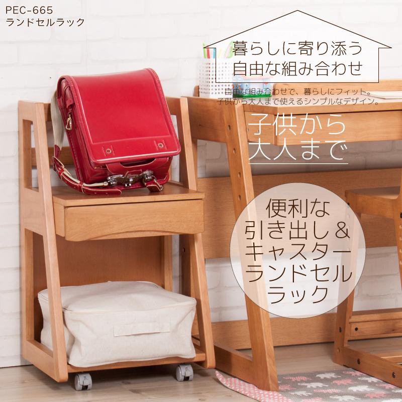 天然木 ランドセルラック キャスター付 棚 W42.5xD35xH71cm 子供部屋 キッズ 棚 ラック シンプル おしゃれ 子供用 (メーカー直送・代引不可)