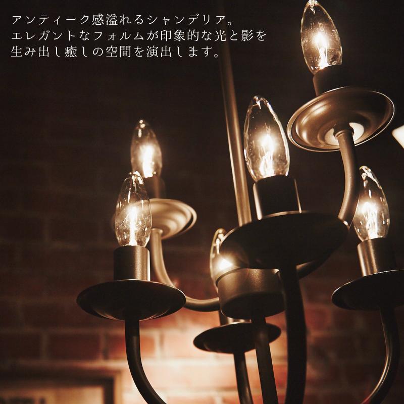 シャンデリア LED電球 リモコン付きシャンデリアライト アンティーク調 6灯シャンデリア 白熱球 LED ブラウン ゴールド E17 レトロ お洒落 おしゃれ カフェ インテリア照明(メーカー直送、代引き不可)