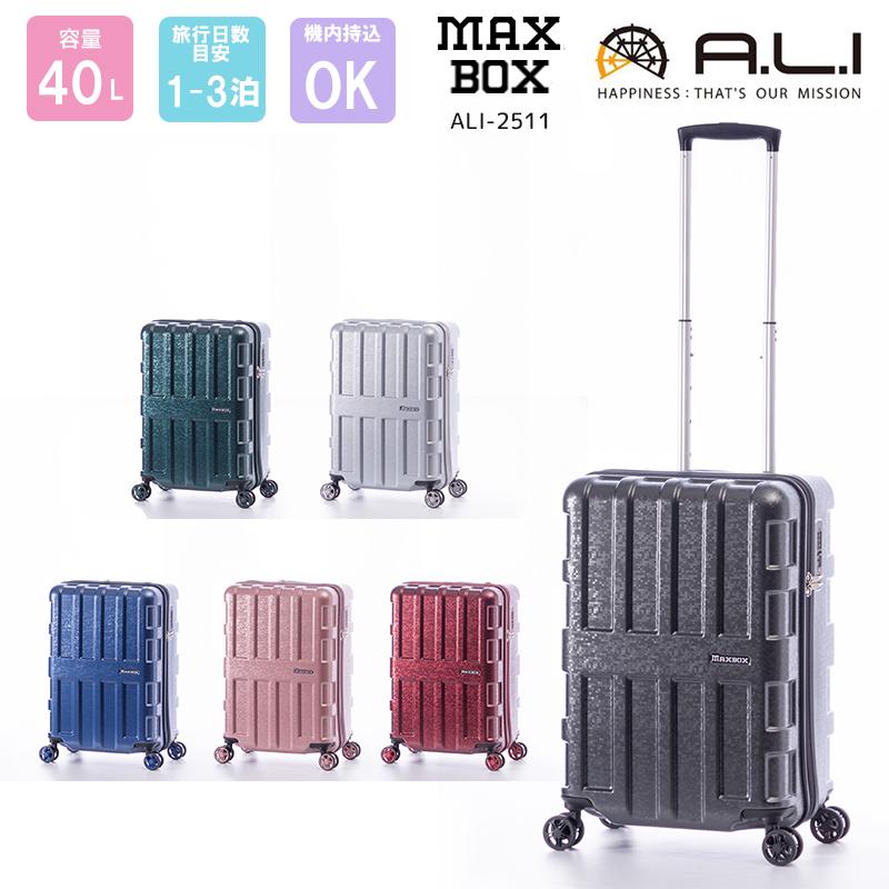 MAXBOX スーツケース Sサイズ 40L Sサイズ 機内持込み可 大容量 TSAロック搭載 ALI-2511 おしゃれ スーツケース 旅行鞄 海外旅行 出張 おすすめ キャリーバッグ キャリーケース ALI-2511, ウィloveベッド《夢工場》:b35fcfbd --- sunward.msk.ru