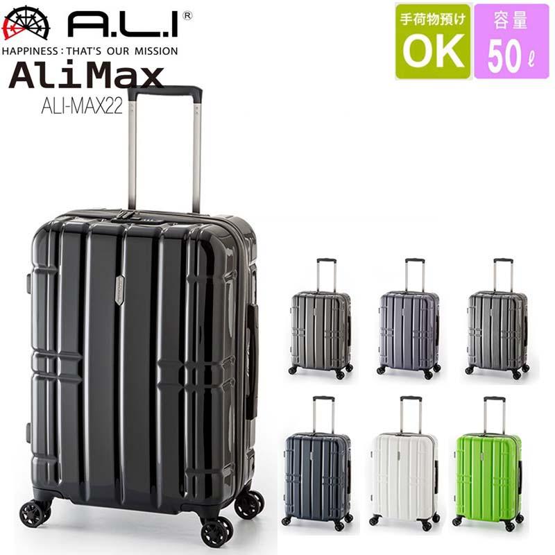 スーツケース 50L 軽量 Mサイズ TSAロック搭載 拡張ファスナー付き おしゃれ 旅行鞄 キャリーバッグ キャリーケース ダブルホイール キャスター