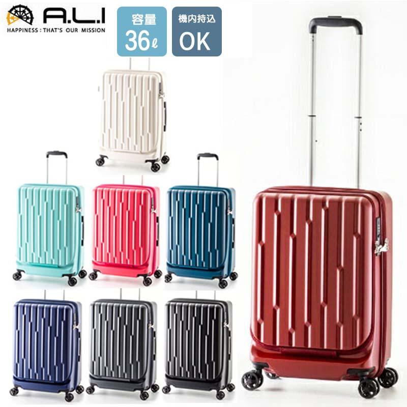 最大1000円OFFクーポン!スーツケース 軽量 36L 機内持込可 TSAロック搭載 スーツケース Sサイズ 一泊 旅行鞄 ファスナー キャリーバッグ キャリーケース トラベルバッグ トラベルバック アジアラゲージ おしゃれ おすすめ