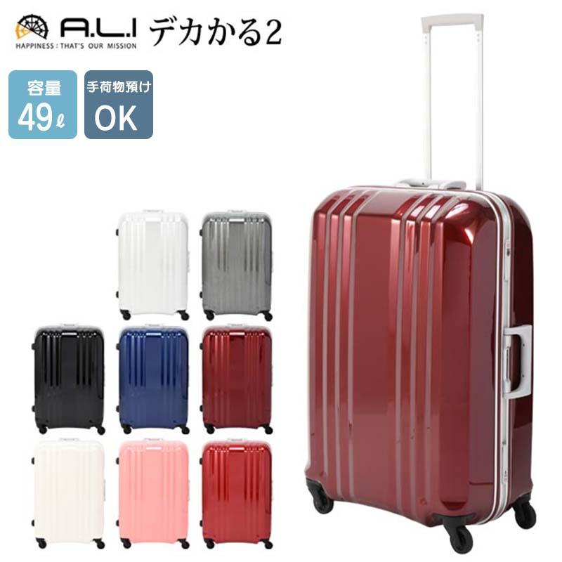 スーツケース 軽量 49L Mサイズ TSAロック搭載 おしゃれ 旅行鞄 キャリーバッグ キャリーケース