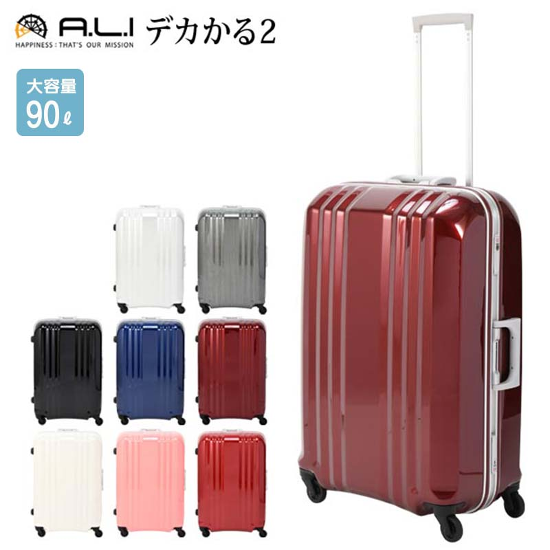 15e3675ea4a7 Suitcase 90L L size large lightweight fashionable travel bag carry bag  carry case TSA lock equipped with 05P03Dec16
