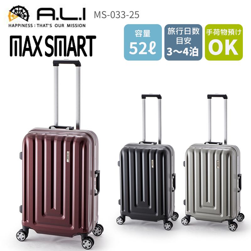 スーツケース M サイズ 52L スーツケース 軽量 かわいい 旅行鞄 キャリーバッグ キャリーケース トラベルバッグ トラベルバック 手荷物預け可 アジアラゲージ