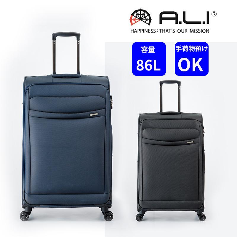 キャリーバッグ スーツケース Lサイズ 86L 手荷物預け可 旅行鞄 キャリーケース トラベルバッグ トラベルバック アジア・ラゲージ 送料無料