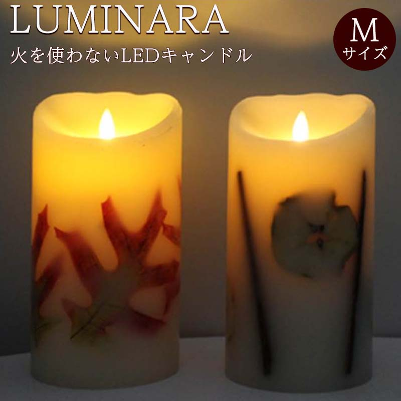 Cozy Living Space Luminara Led Candle Luminal M Size Led Candle