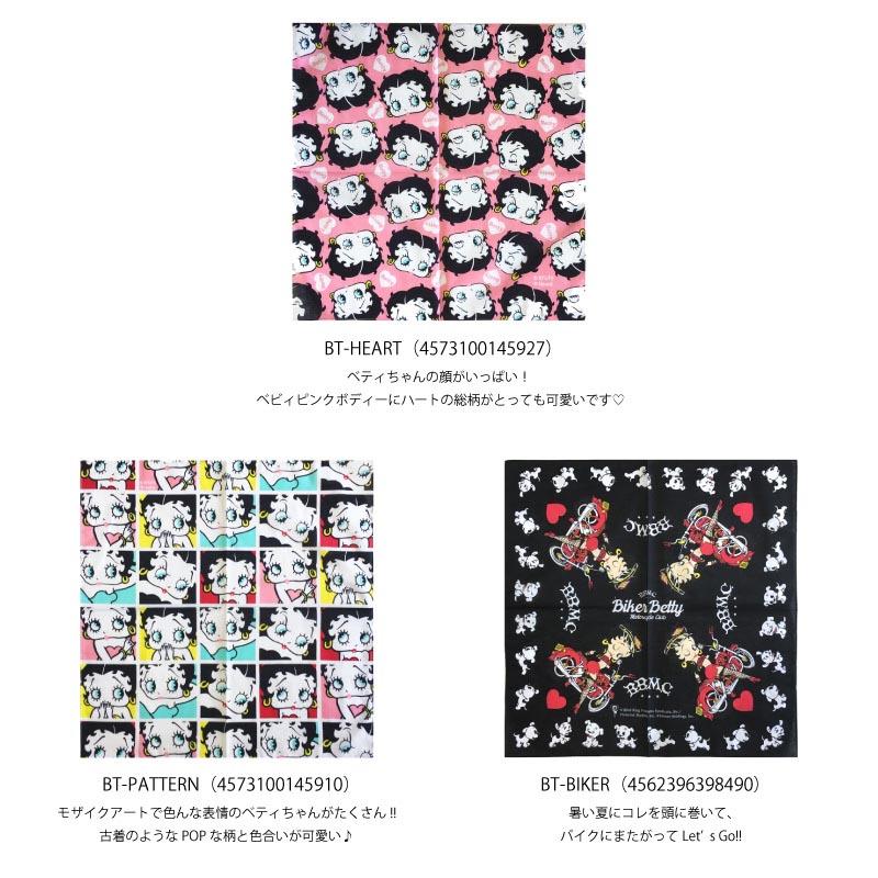 BettyBoop ベティちゃん バンダナ 大判 ハンカチ 53cm 棉 コットン100% 日本製 おしゃれ かわいい キャラクター グッズ