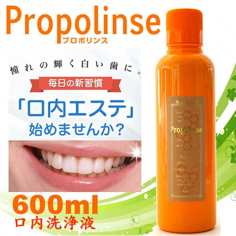 Propolinse Pro pollins 600 毫升洗口液口腔清潔漱口水 Pro pollins 口臭預防呼吸措施蜂膠清潔呼吸墩 propolynsmouthwash propolinse