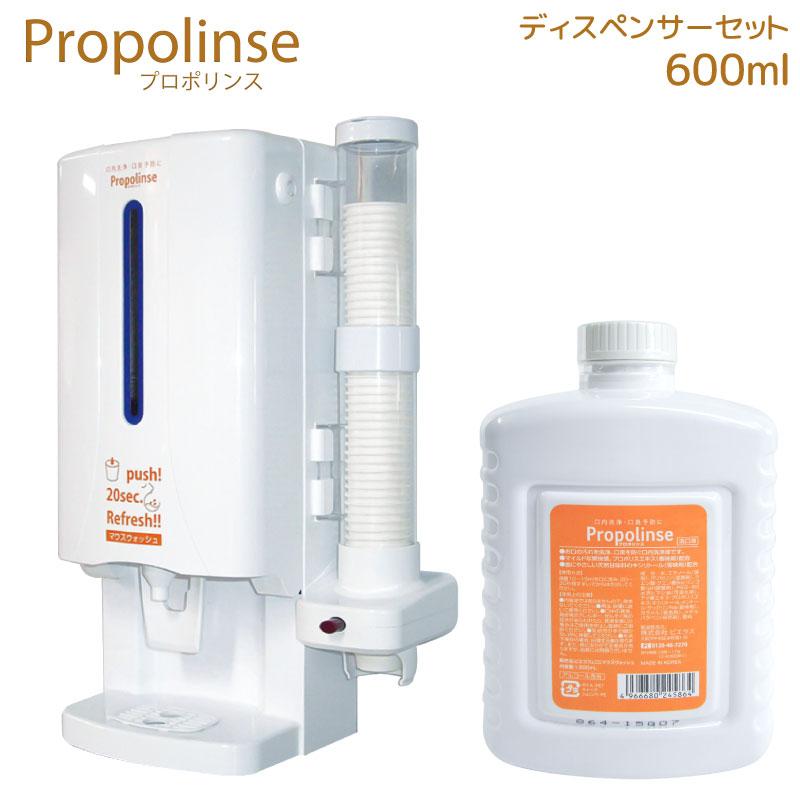 Propolinse プロポリンス 洗口液 (ディスペンサー本体とプロポリンス1500mL×6本セット)口内洗浄 プロポリンス マウスウォッシュ プロポリス 口臭予防 口臭対策 ピエラス プロポリンスマウスウォッシュ 液体歯磨き propolinse