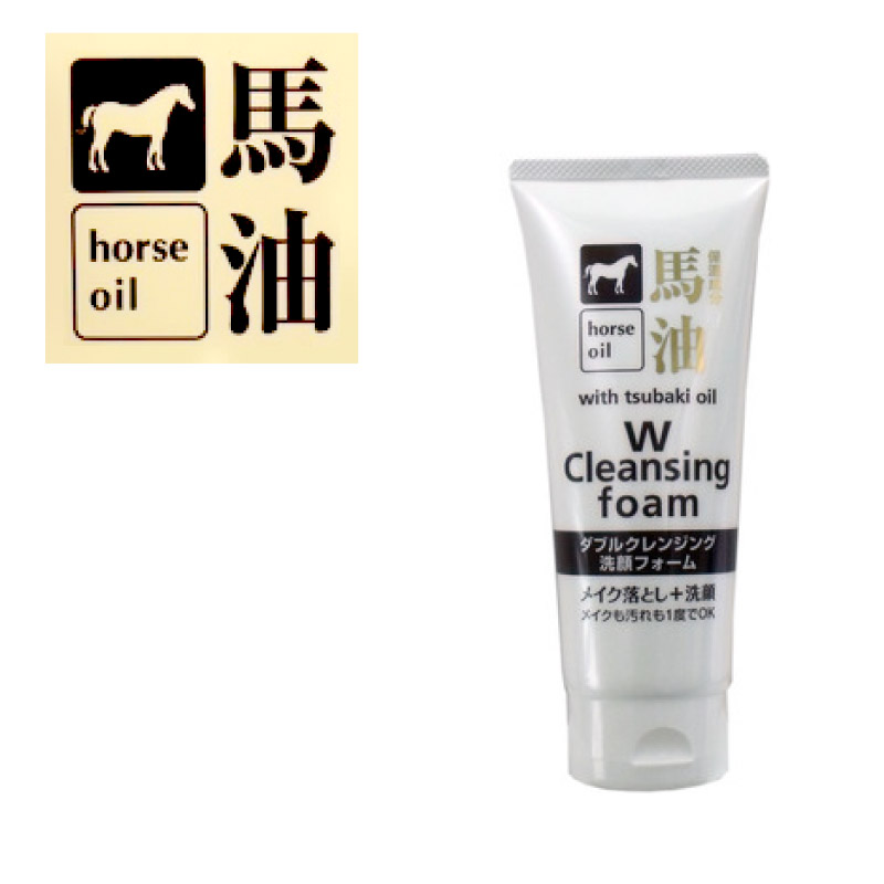 日本直送 马油双重卸妆洁面乳130g 马油 卸妆 洁面乳 洗面奶 熊野油脂