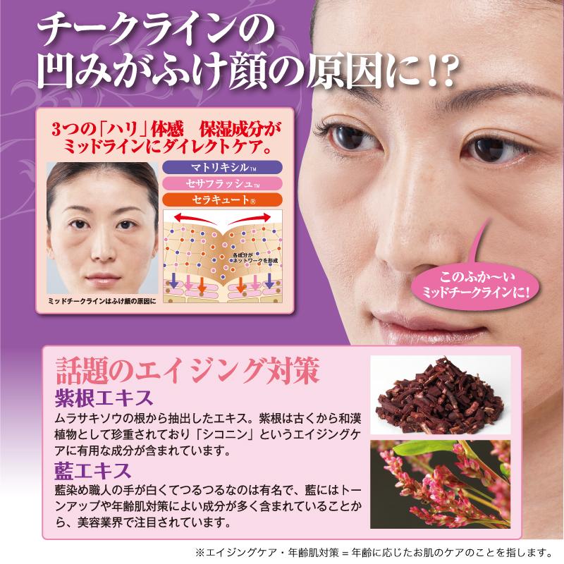 中期的脸颊靛蓝紫草药材行霜 30 g