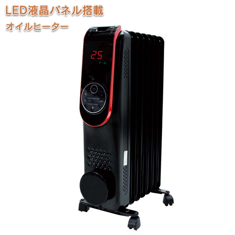 ROOMMATE LED液晶パネル搭載 オイルヒーター HC-A31A 最大1200W タイマー付き キャスター付き 暖かい LEDパネル おしゃれ ブラック 暖房器具 (メーカー直送、代金引き不可)