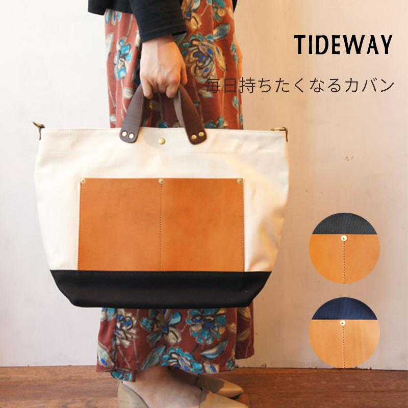 TIDEWAY 天然皮革 牛革 トートバッグ Lサイズ レディース メンズ バッグ 鞄 カバン 通勤 A4収納 上品 トートバッグ