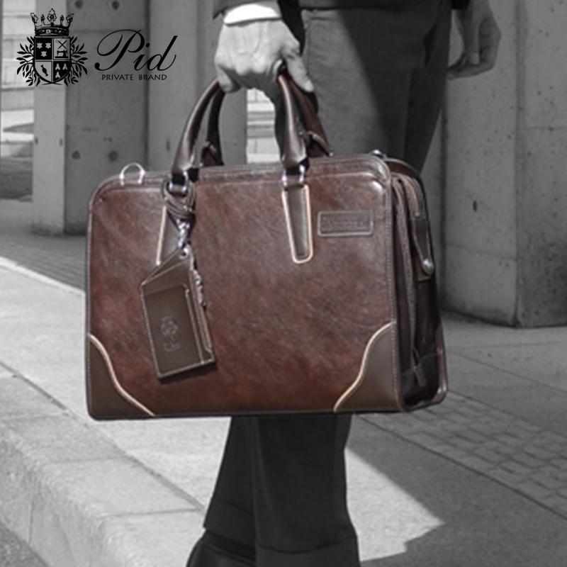ピーアイディ P.I.D 2層式 ビジネスバッグ ビジネストート ブリーフケース PCバッグ ダブルファスナー 多収納 通勤 通学 就活 メンズ 男性 ショルダーベルト付 パスケース付