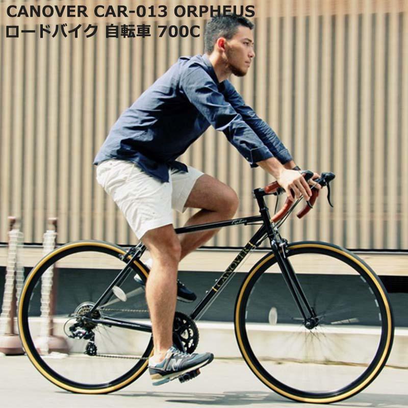ロードバイク 自転車 700c (約27インチ) ロードレーサー シマノ14段変速 ギア付き 超軽量 クロモリフレーム CANOVER(カノーバー) CAR-013 ORPHEUS オルフェウス LEDライト付
