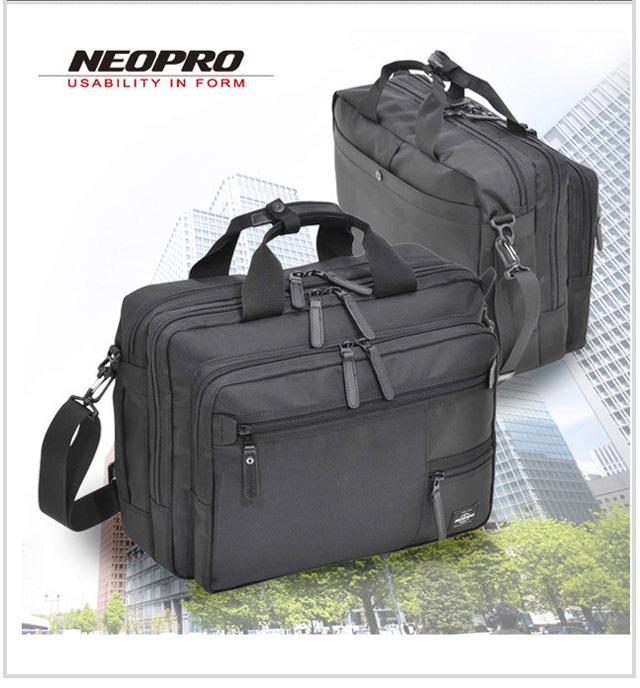 NEOPRO 軽量 2wayビジネスブリーフ ビジネスバッグ ブリーフケース ブラック ナイロン 黒 軽い 大容量 ビジネスバック 通勤 通勤バッグ バック カバン メンズ 男性 2way ショルダー (メーカー直送、代金引き不可)