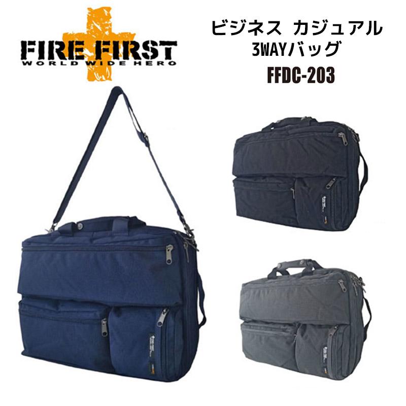 FIRE FIRST 3wayバッグ ビジネスバッグ カジュアルバッグ ショルダー リュックバッグ メンズ A4 大容量 キャリーオン 通勤 出張 旅行 プレゼント用 おすすめ おしゃれ