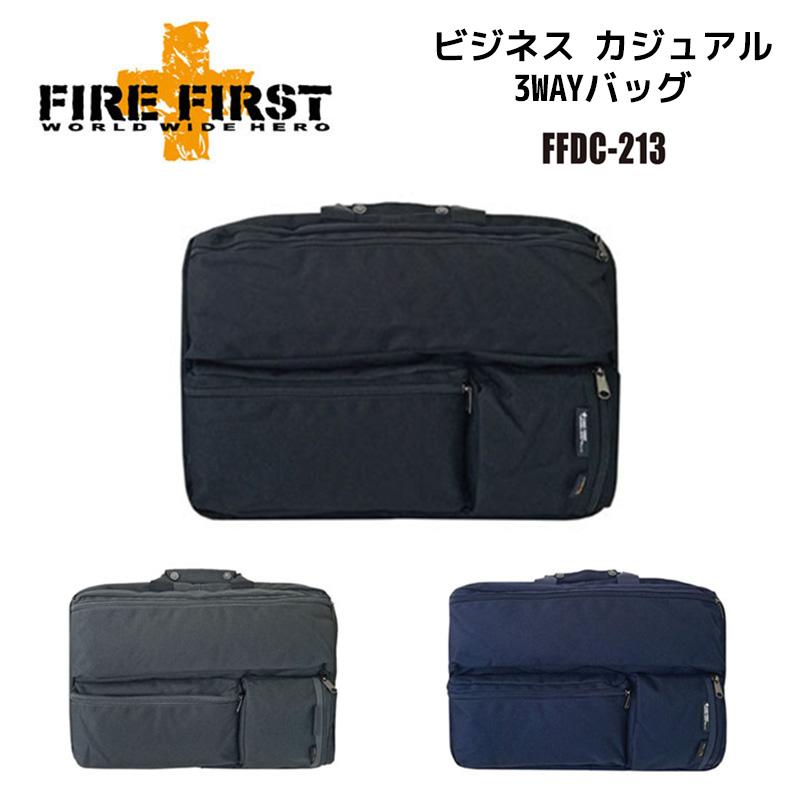 FIRE FIRST 3wayバッグ ビジネスバッグ カジュアルバッグ ショルダー リュックバッグ メンズ B4 大容量 キャリーオン 通勤 出張 旅行 プレゼント用 おすすめ おしゃれ