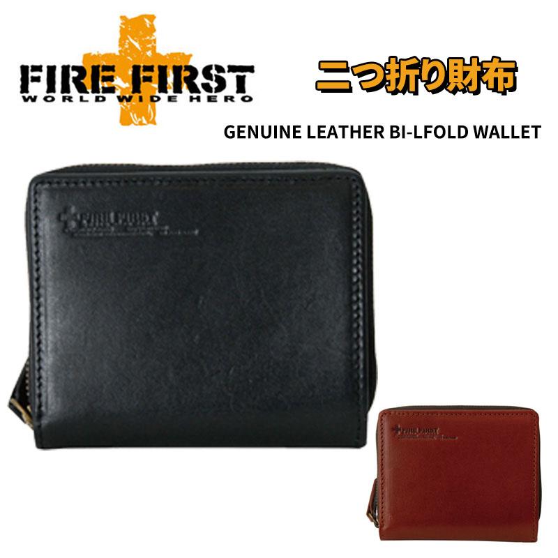FIRE FIRST ファイヤーファースト 二つ折り財布 ファスナー付き 小銭入れ 大量収納 本革 メンズ レディース ギフト プレゼント