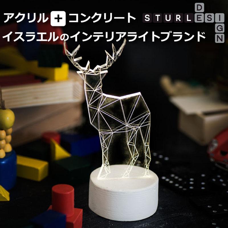 【STURL DESIGN】アクリル&コンクリートライト DEER/Small インテリアライト イスラエル Amitさん 手作り 鹿 光る コンセント式 照明 置物 おしゃれ プレゼント