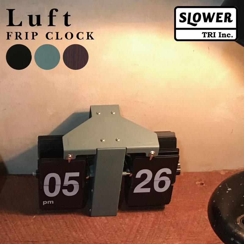 時計 フリップクロック ルフト 置き時計 おしゃれ レトロ デザイン 卓上 置時計 フリップ時計 パタパタクロック 玄関 リビング 新築祝い インテリア ギフト