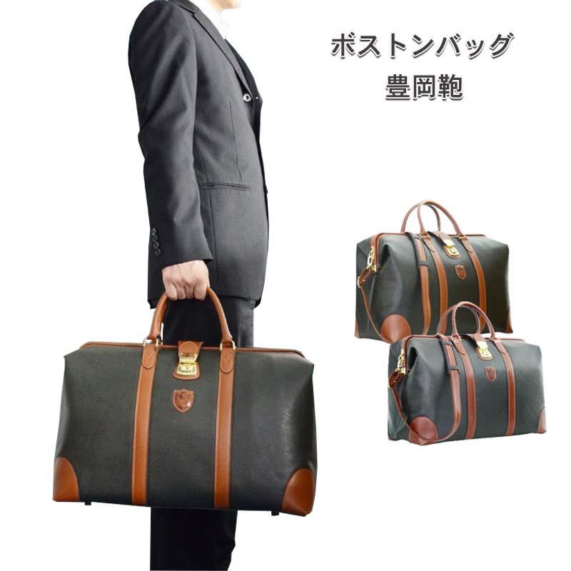 ボストンバッグ 旅行用 ゴルフ 2way 大容量 ショルダー付き 旅行鞄 旅行かばん 出張 日本製 メンズ レディース 鍵付