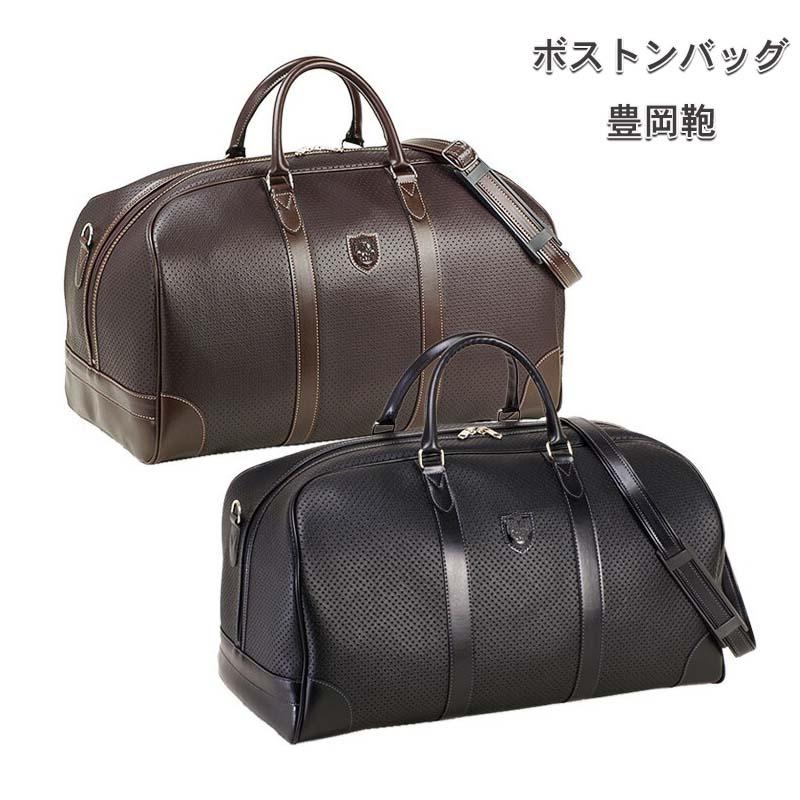 ボストンバッグ 旅行用 大開きタイプ トラベルバッグ 2way ショルダー付き 旅行鞄 旅行かばん 出張 日本製 メンズ レディース 鍵付