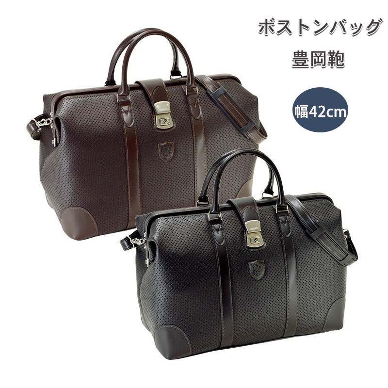 ボストンバッグ 旅行用 トラベルバッグ 2way 大容量 ショルダー付き 旅行鞄 旅行かばん 出張 日本製 メンズ レディース 鍵付