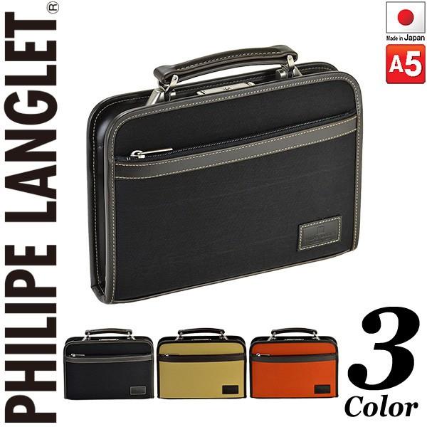 ビジネスバッグ メンズ ブリーフケース A5 大開き ダレスバッグ 日本製 豊岡製鞄 メンズビジネスバッグ ビジネスバッグ 通勤バッグ メンズ 男性用 通勤 出張