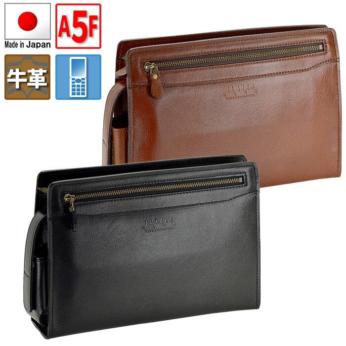 セカンドバッグ 牛革 A5 メンズ ビジネスバッグ 日本製 豊岡製鞄 セカンドポーチ クラッチバッグ 男性用 出張 ブラック チョコ