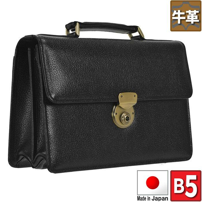 セカンドバッグ 牛革 B5 メンズ ビジネスバッグ 日本製 豊岡製鞄 牛革ポーチ セカンドポーチ クラッチバッグ 男性用 出張 鍵付 ブラック 黒