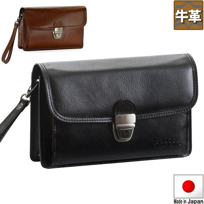 セカンドバッグ 牛革 メンズ ビジネスバッグ 日本製 豊岡製鞄 セカンドポーチ クラッチバッグ ループ取って付 男性用 出張 ブラック チョコ