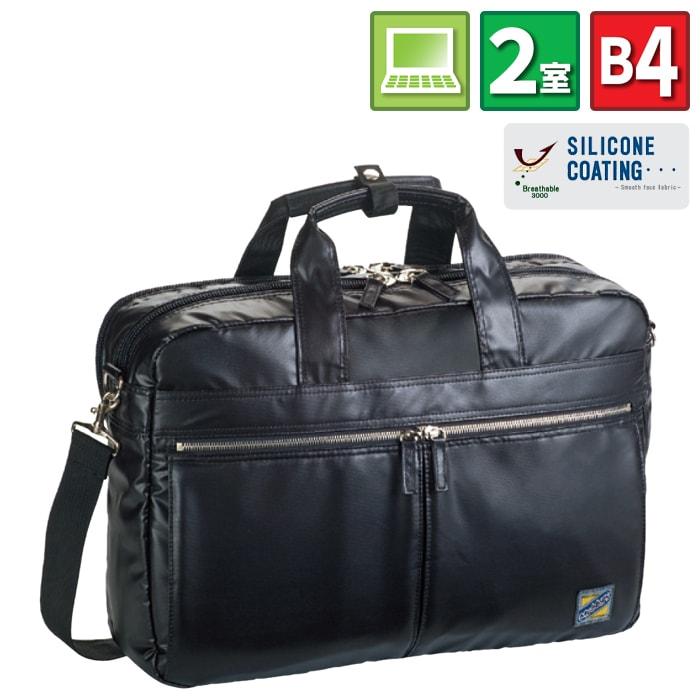 ビジネスバッグ メンズ ブリーフケース B4 メンズビジネスバッグ 撥水 通勤バッグ おしゃれ 男性用 通勤 出張 ブラック 黒