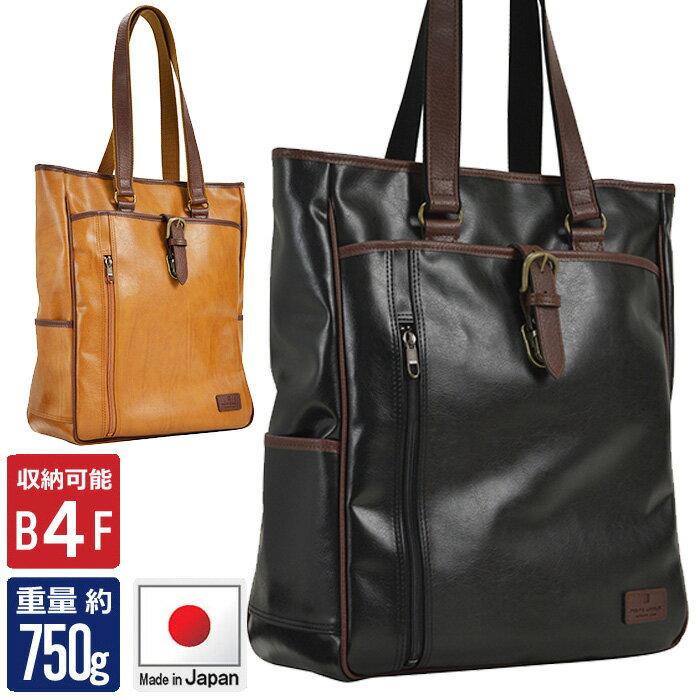 最大1000円OFFクーポン!トートバッグ メンズ ビジネストートバッグ 日本製 豊岡製鞄 ビジネスバッグ B4 軽量 おしゃれ 男性用 通勤 出張