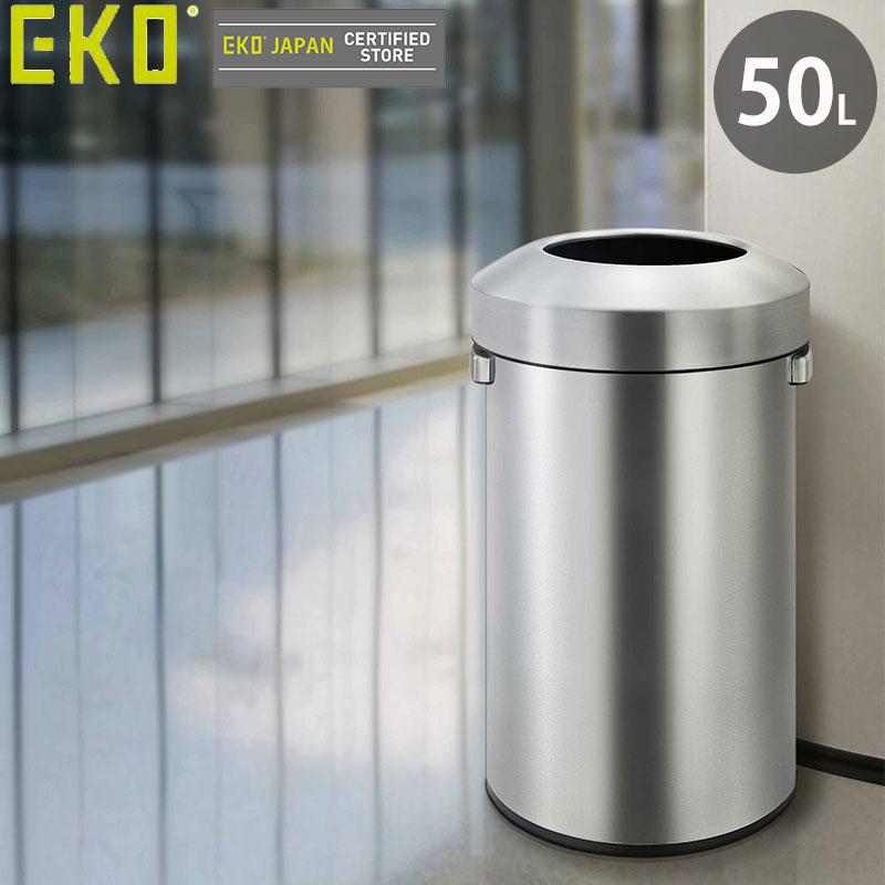 EKO アーバンコマーシャルビン 50L 丸型 ゴミ箱 ダストボックス ステンレス 業務用 大容量 おしゃれ シルバー (メーカー直送、代金引き不可)
